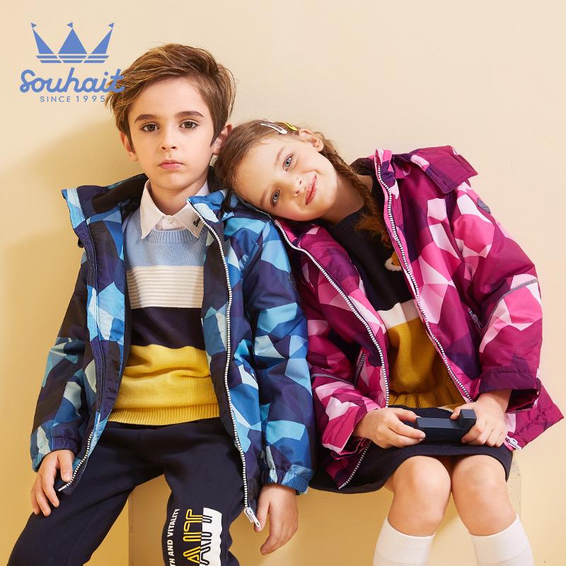 水孩儿 加绒保暖 户外儿童冲锋衣外套 聚划算双重优惠折后¥119包邮 男、女童105~170码多色可选