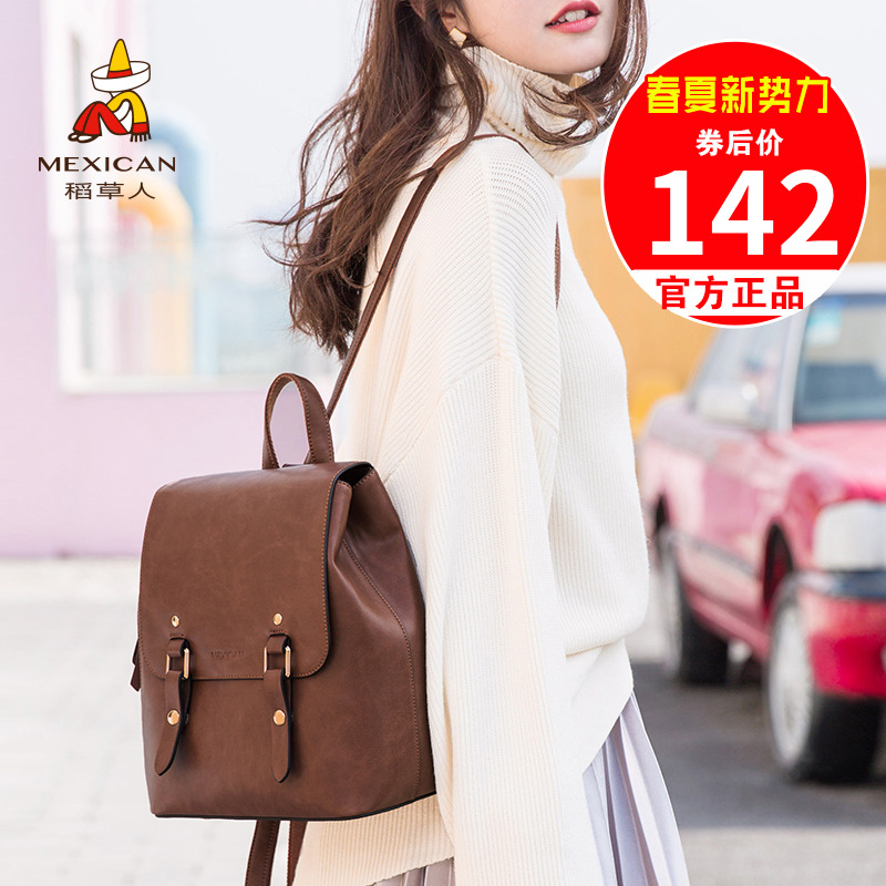 Túi xách nữ Scarecrow phiên bản Hàn Quốc 2019 túi đeo vai mới ba lô nữ retro phong cách thời trang hoang dã Túi xách nữ châu Âu và Mỹ - Ba lô