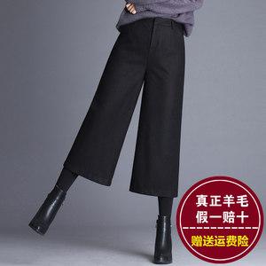 毛呢阔腿裤女秋冬九分裤韩版高腰加厚羊毛呢子裤子直筒裤七分女裤