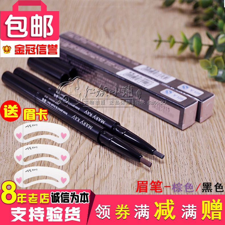 Genuine Mary Kay Eyebrow Pencil Free Cut Automatic Brown Gray
