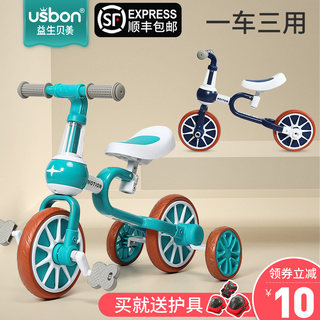 Children's balance bike without pedals 1-2-3-6 years old baby scooter kids two-in-one slide bike boy