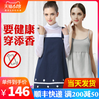 Tim Xiang Radiation Protection Maternity Wear Genuine Radiation Clothes Female Pregnant Belly Wear Office Stealth Computer