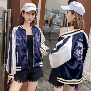 Spring Harbor wind baseball uniform female Korean students Harajuku bf loose autumn coat jacket Autumn 2020 new wave of female