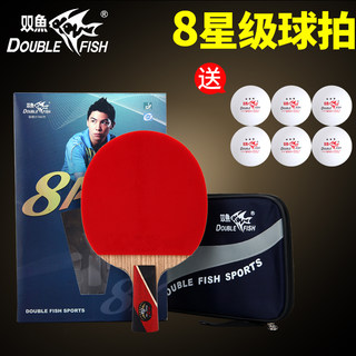 Pisces seven-star table tennis racket single shot 7A pen-hold grip horizontal shot finished shot professional training game table tennis racket