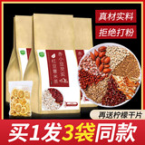 Red bean glutinous rice is a tea bag Huo Siyan with the same paragraph to remove the male and female, drinking, bubble, drinking tea, red bean moisture