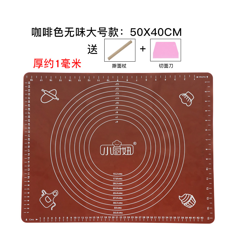 Large Brown Color 50*40  To Send Face Knife + Rolling Pin