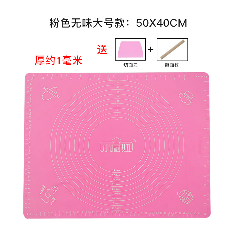 Large Pink 50*40  To Send Face Knife + Rolling Pin