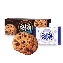 乐天进口零食醇香黑巧克力味曲奇饼干2盒
