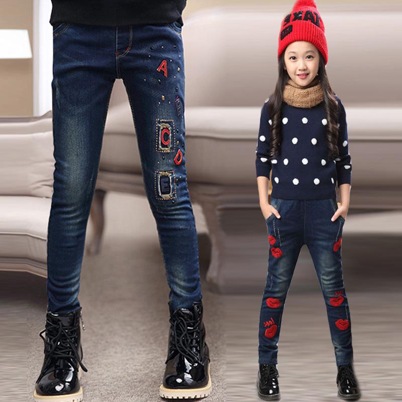 女童牛仔裤春秋冬季裤子大童洋气小脚12岁15女孩儿童加绒加厚冬装