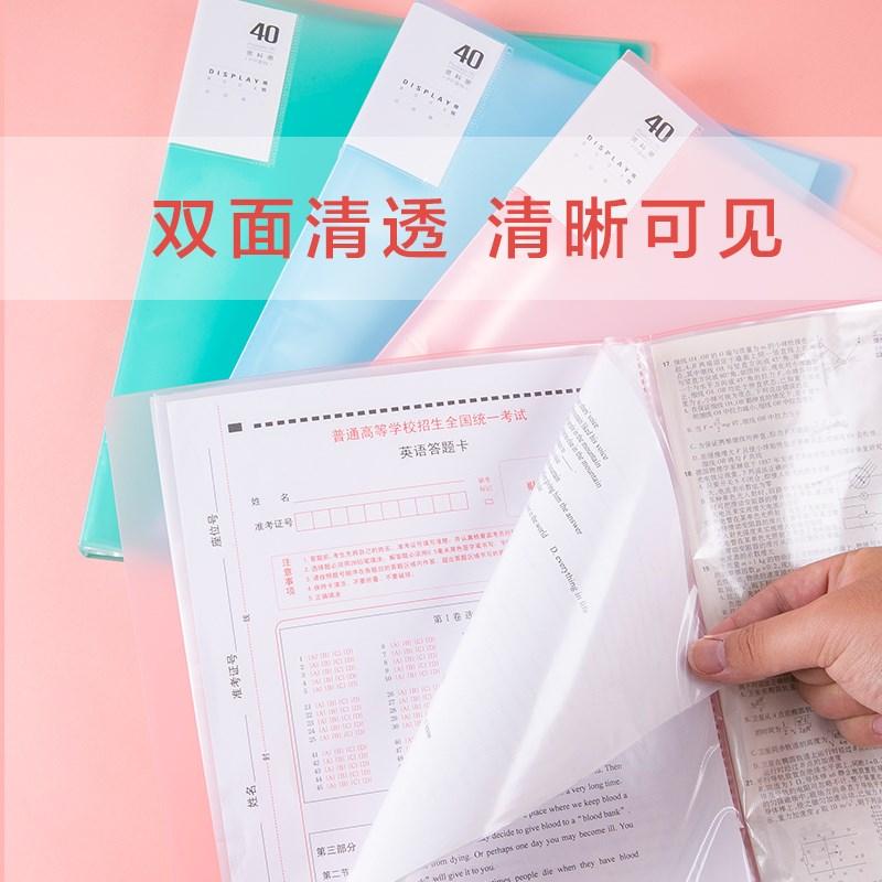 中國代購|中國批發-ibuy99|资料册试卷收纳袋a4活页夹文件夹资料夹透明插页试卷整理文件收纳
