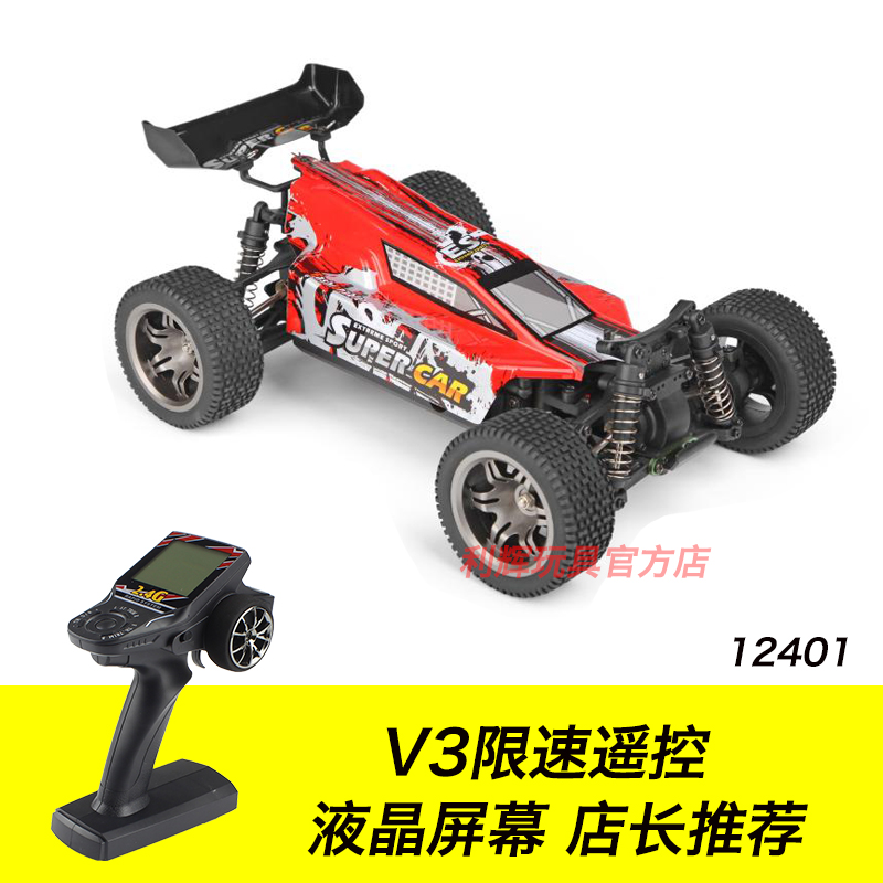 12401 With [v3 Remote Control] Red