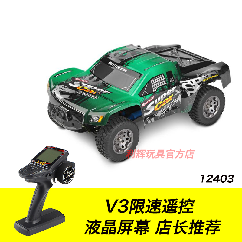 12403 With [v3 Remote Control] Green
