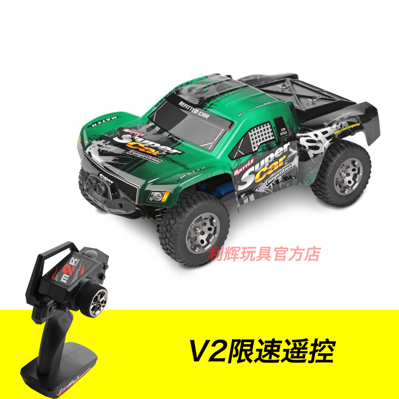 12403 With [v2 Remote Control] Green