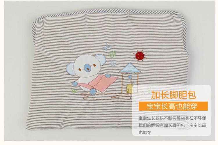 小熊睡袋_20.jpg