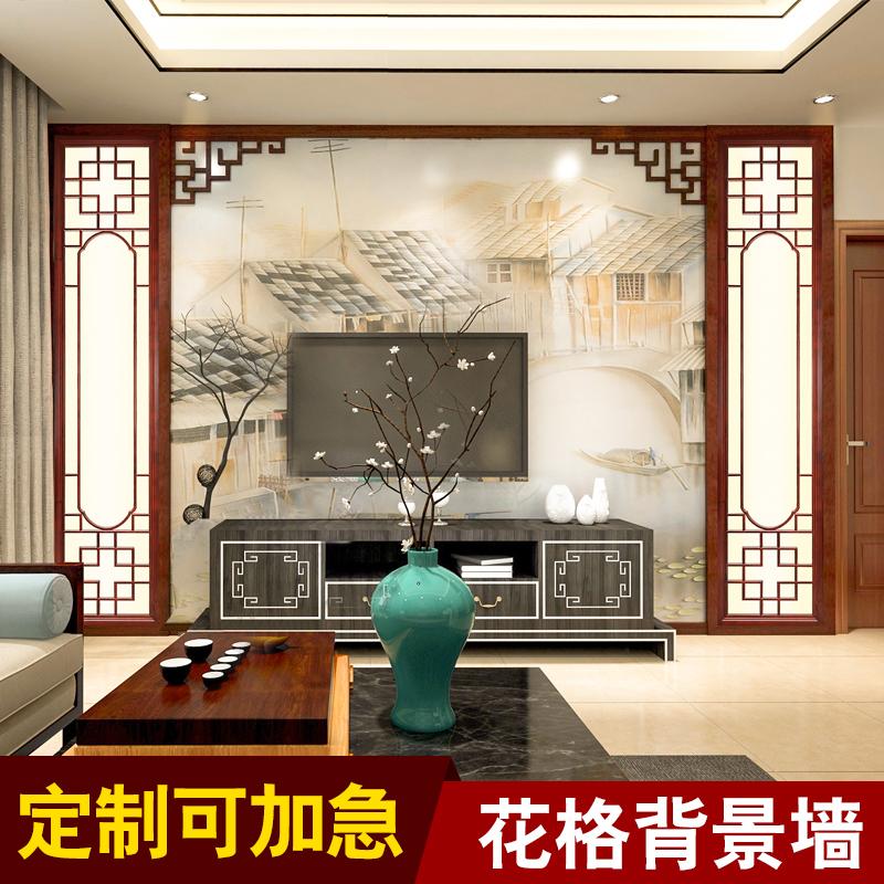 东阳木雕实木镂空花格新中式隔断电视背景墙装饰屏风雕花仿古格栅
