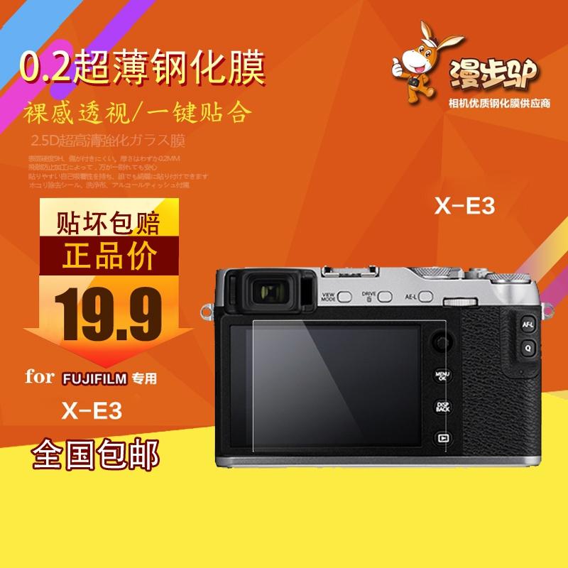 Tản bộ bộ phim cường lực lừa Fuji XT30 XA10 micro đơn XA5XA20XT2 bảo vệ màn hình phim siêu mỏng - Phụ kiện máy ảnh kỹ thuật số