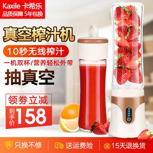Juice Cup Mini Electric Portable Fry Máy ép trái cây Máy ép trái cây gia dụng Trái cây nhỏ Ký túc xá Máy ép trái cây và rau quả