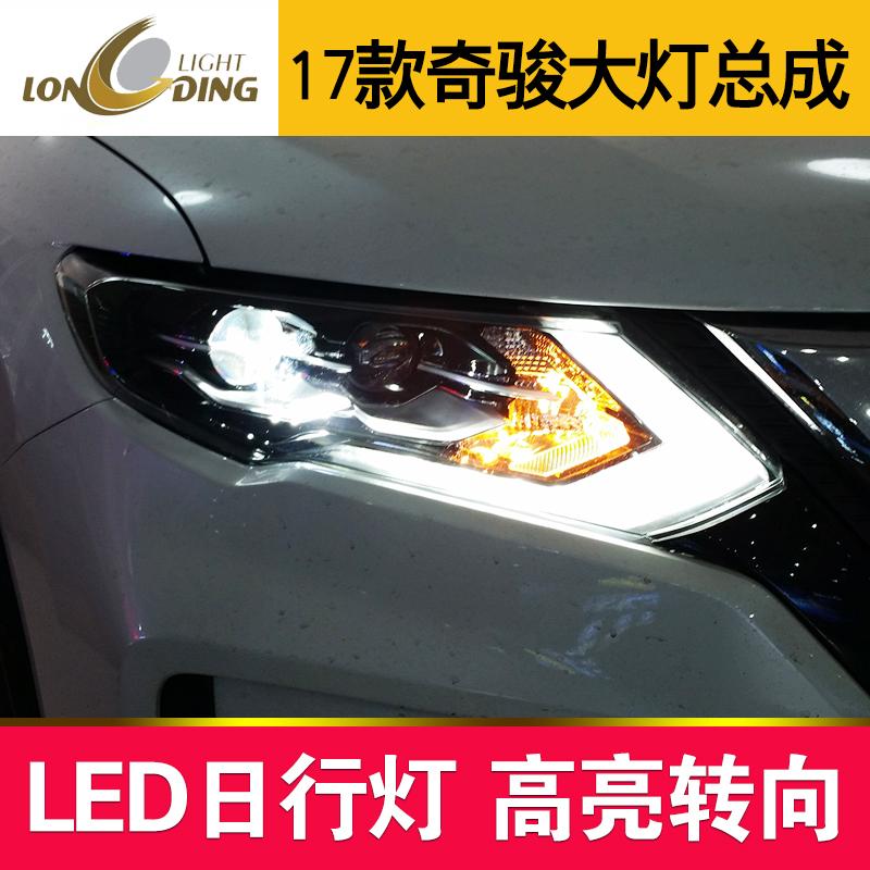 新奇駿大燈改裝氙氣總成海5透鏡17-19款LED日行燈轉向燈疝氣升級