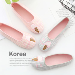 Moon shoes summer thin package with thick-end pregnant women shoes anti-slip laying room spring autumn maternal slippers soft bottom breathable