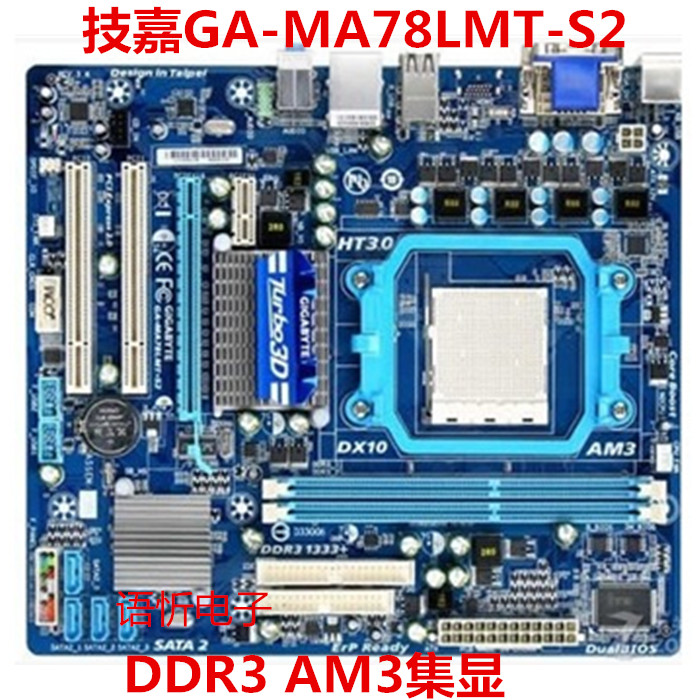 USD 53.13] Gigabyte GA-78LMT-S2P S2 motherboard DDR3 AM3 AM3 small