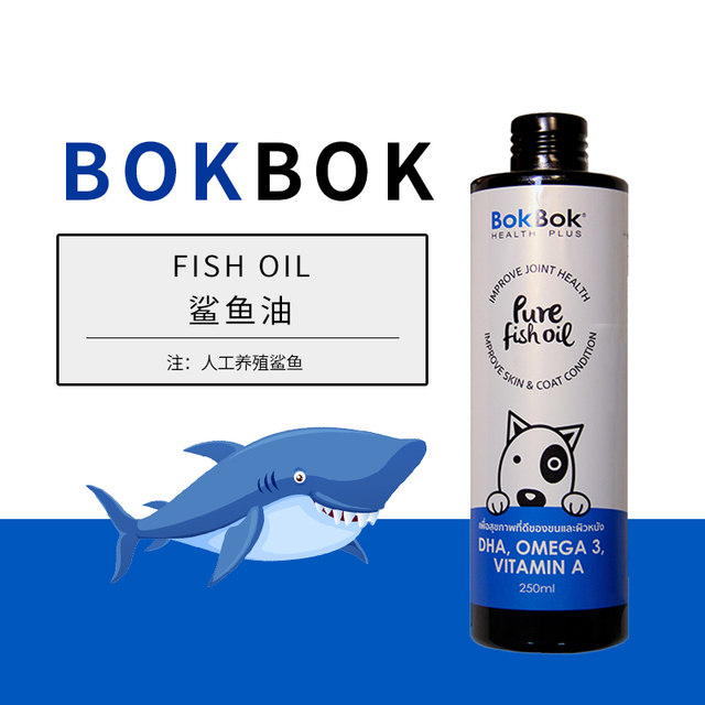 Shiba Inu hee hee Thailand imported BokBok shark oil beauty hair skin care joint health nutrition products for cats and dogs
