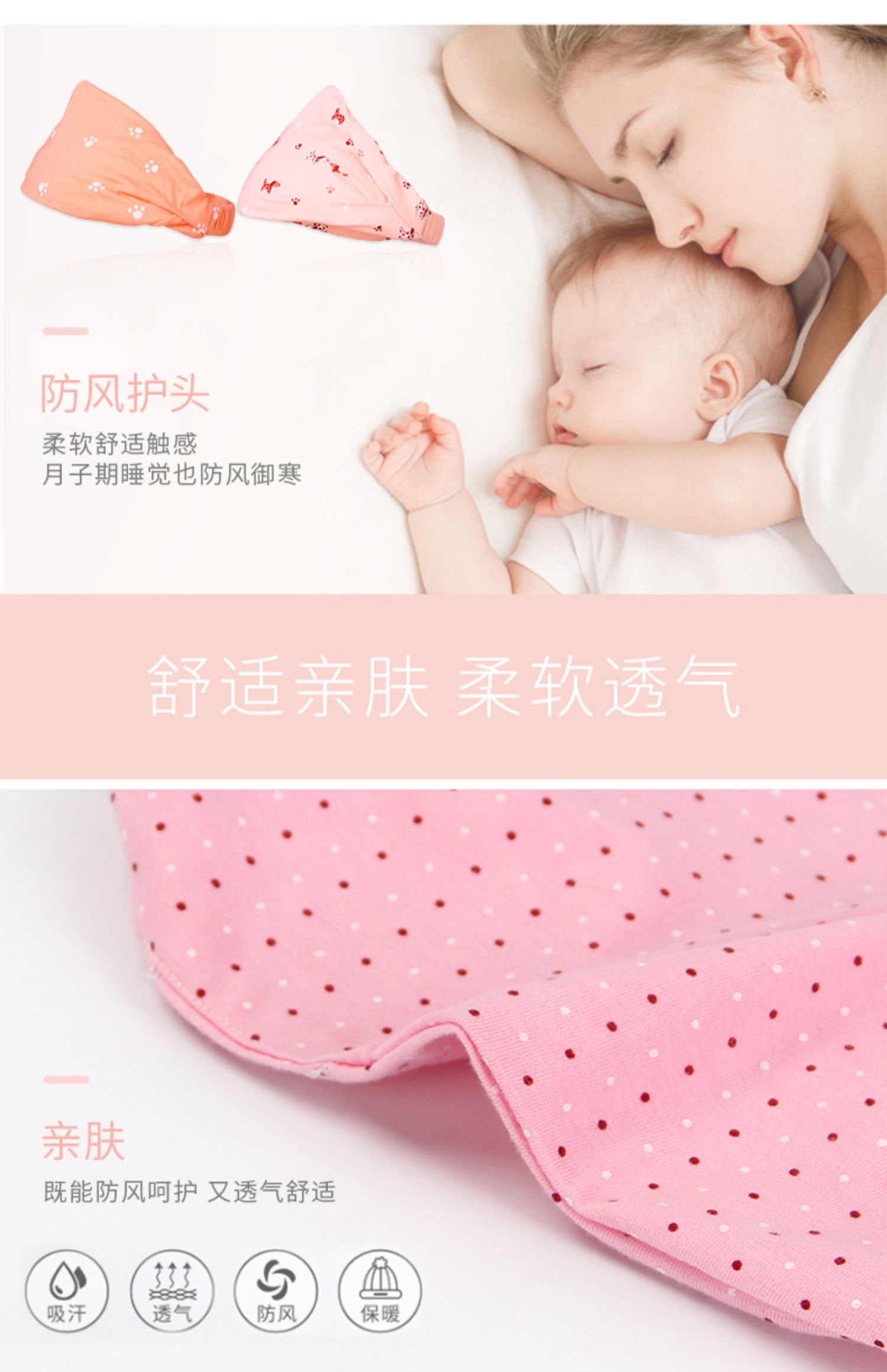 孕妇月子帽时尚头巾产后发带孕妇帽9