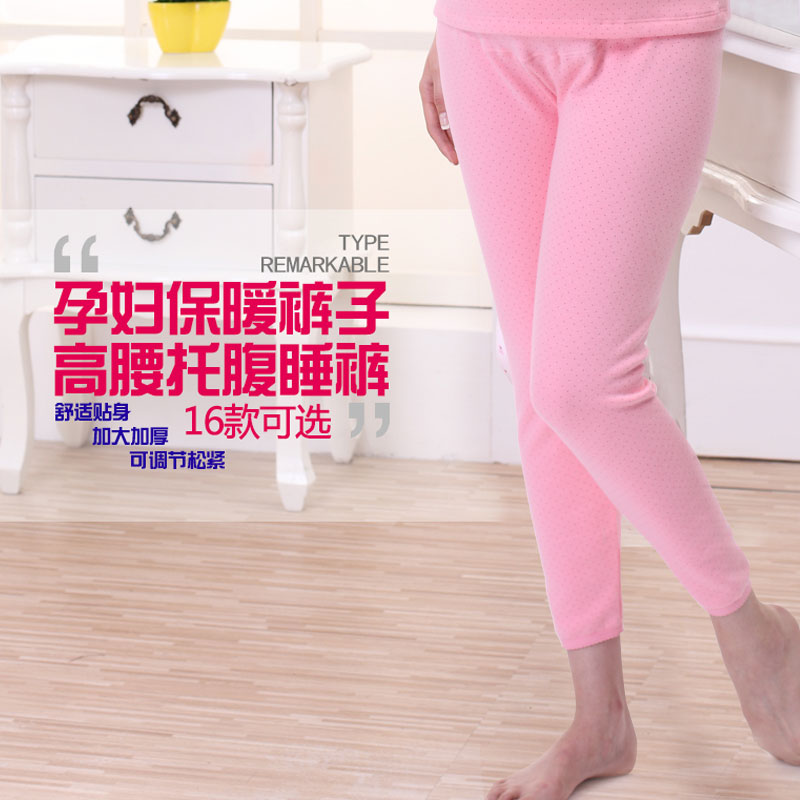 孕妇睡裤冬季加大加厚加绒保暖月子裤产后夹棉宽松高腰托腹家居裤