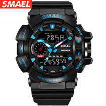 Childrens watches male junior high school students men and women table authentic Fashion Multifunctional