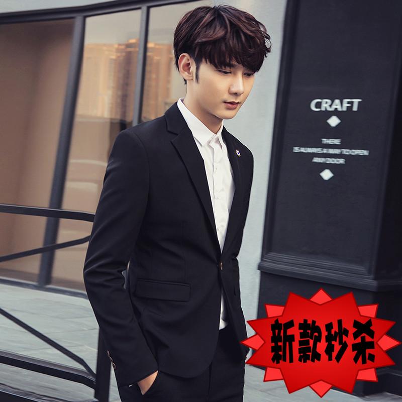 西服男修身秋季韩版青年休闲男士小西装上衣帅气单件褂子潮流外套