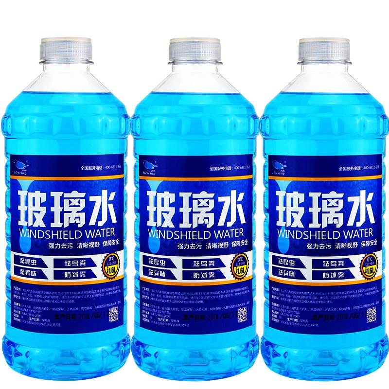 3桶汽车冬季玻璃水-40防冻雨刮水雨刷精车用玻璃清洗液剂四季通用