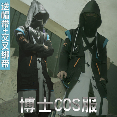 taobao agent Tomorrow's Ark COS Doctor Tomorrow's Ark Coat Anime Suit Male Rhode Island Cosplay Tomorrow's Ark