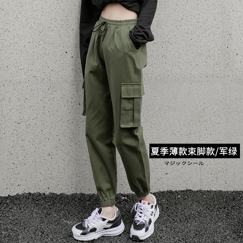 Summer Style Beam Foot [army Green]