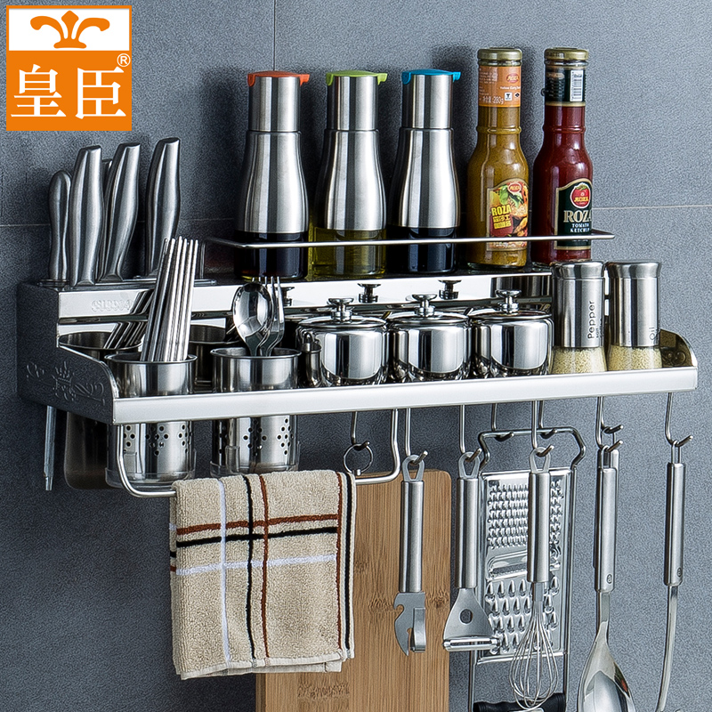 304 Stainless Steel Kitchen Rack Free Punching Wall Mounted Tool Holder  Pendant Condiment Spice Rack Storage Supplies