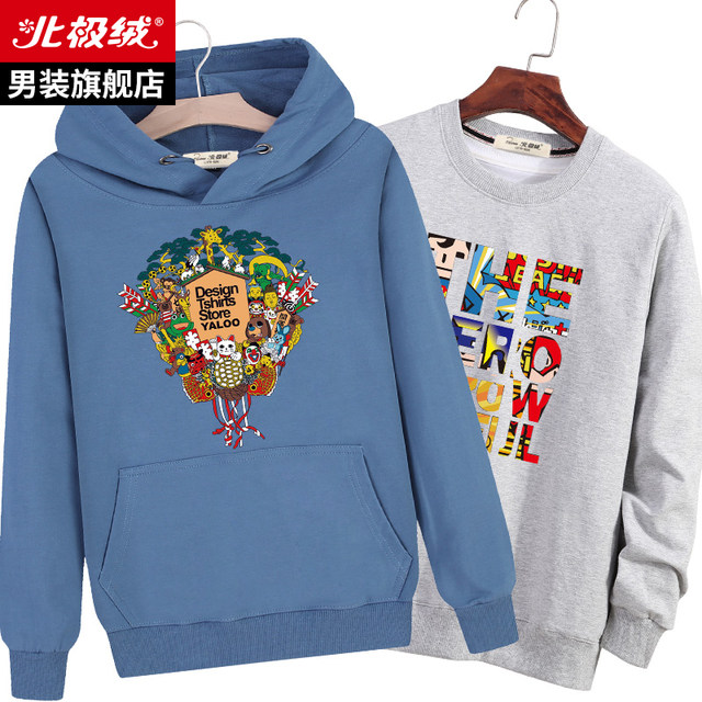 Arctic velvet sweater men's long sleeve 2020 spring cotton casual loose hooded couple hooded men's T-shirt tide brand
