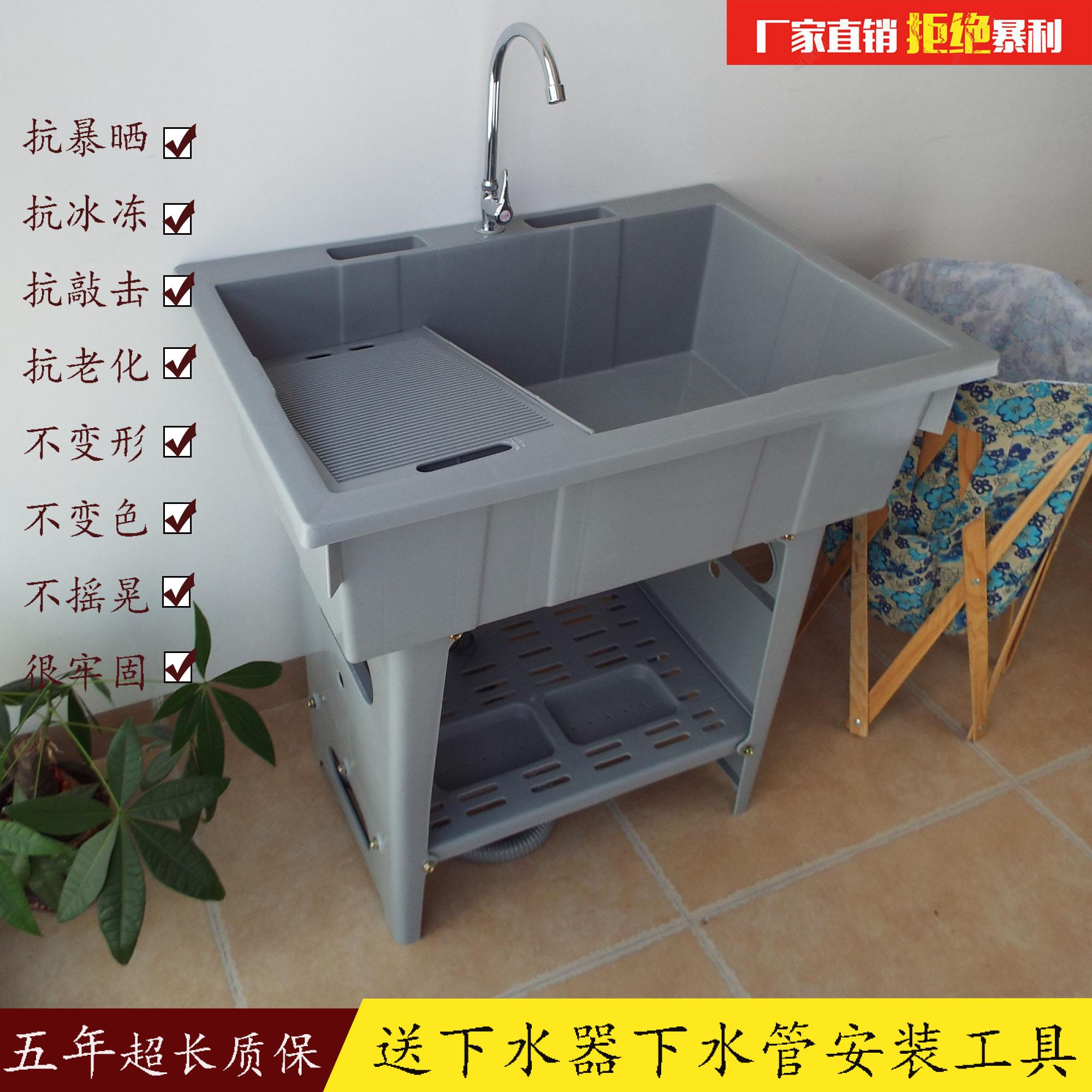 Plastic Laundry Basin Laundry Basin With Scrub Board Balcony Laundry  Cabinet Laundry Basin Laundry Sink Basin With Scrub Board