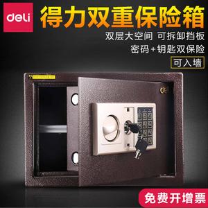 Hiệu quả đầu giường an toàn hộ gia đình tường nhỏ văn phòng nhỏ an toàn mật khẩu hộp ký gửi an toàn quầy 3316