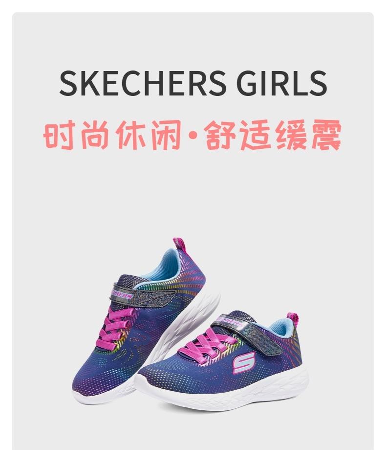 Skechers 斯凯奇 女童系带运动鞋 302031L 双重优惠折后¥141.1包邮 27.5-36码3色可选