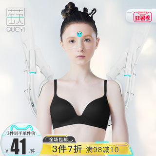 Ling Yi underwear female summer thin section student high school girl Japanese sleep lace big chest was small without steel ring bra
