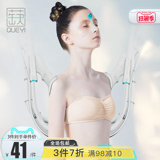 One-piece bra underwear wrapped chest female show chest small anti-glare bra summer thin section small chest bra without straps non-slip