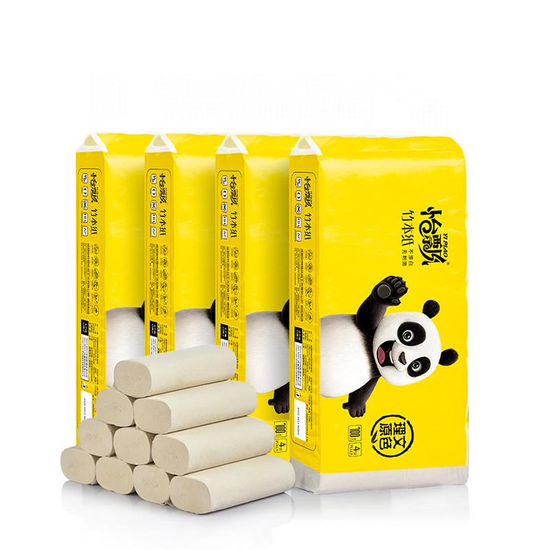 卷纸48卷本色纸整箱竹浆纸热卖卫生纸无芯卷家用厕纸手纸筒纸批发