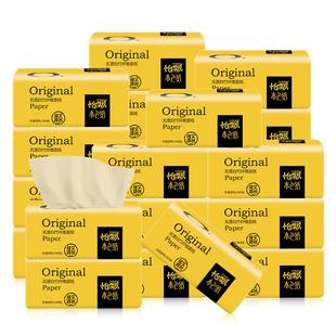 怡飘抽纸卫生纸24包整箱