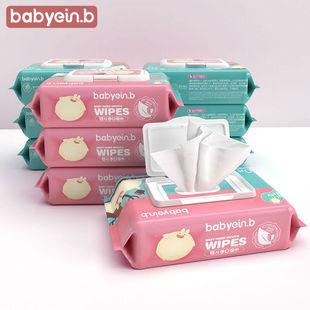 怡恩贝婴儿手口湿巾80抽*10包