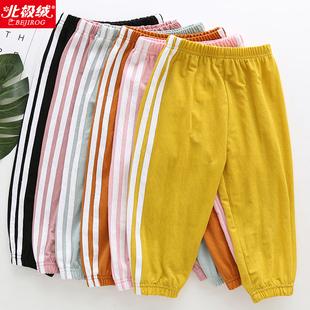 【北极绒】2条装 儿童冰丝薄款灯笼防蚊裤