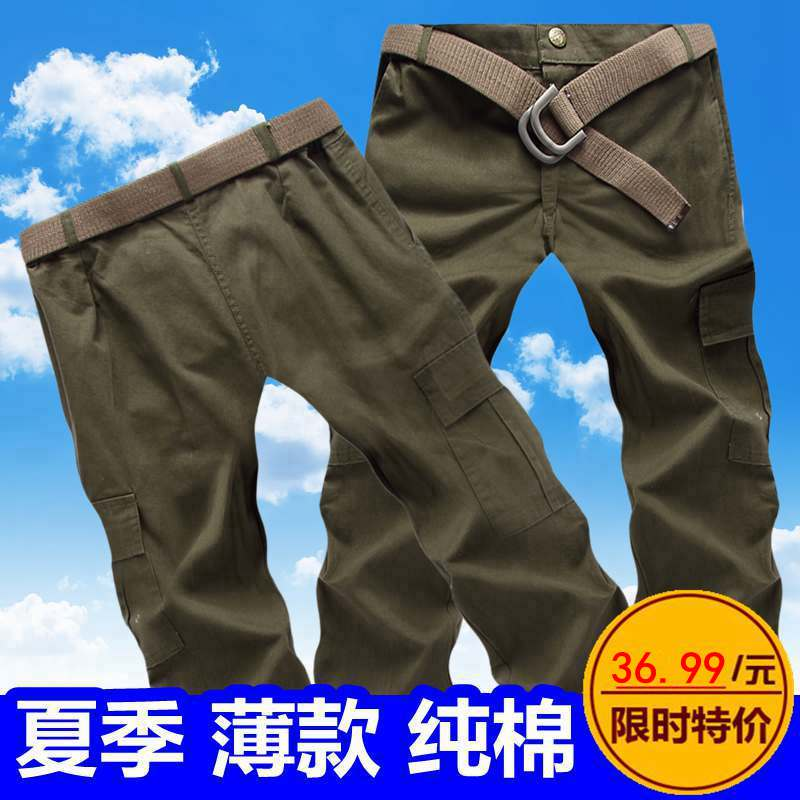 Summer thin section work pants male labor insurance cotton summer wear-resistant dirty loose work repair workers labor pants