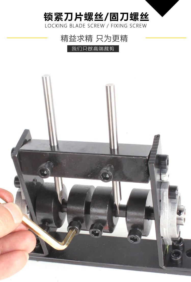 現貨 手動剝線機 剝線神器 剝皮神器 剝皮機 削皮 撥皮 電線 電纜 銅 手動 回收 家庭代工 手工 零用錢 打工 手搖