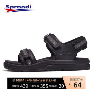 Sprandi sports sandals men's shoes 2020 summer new soft soled casual Velcro beach shoes
