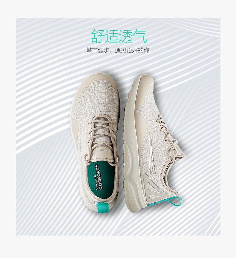 英格兰 Sprandi 斯潘迪 女式轻便健步鞋 休闲鞋 天猫优惠券折¥119包邮史低(¥259-140)4色可选