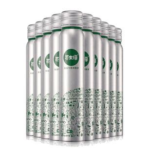 【10支装】发动机芥末绿燃油宝添加剂