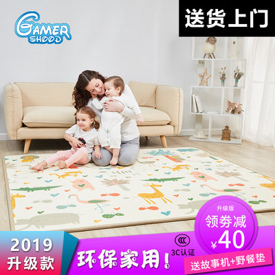 Baby crawling pad thickening baby climbing mat children's floor seat room home odor splicing anti-fall pad super large