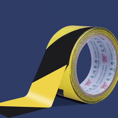 警示胶带PVC黑黄斑马线警戒地标贴地板地面胶带彩色划线地板胶带黄黑蓝色绿色红色胶布安全标识车间加宽加厚